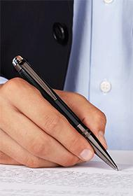 Montblanc Starwalker Extreme Collection
