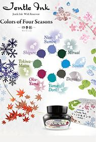 Sailor Jentle Ink - Colors of four Seasons